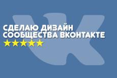 Оформлю канал YouTube 17 - kwork.ru