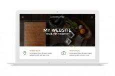 MagicBook -  3D Книга премиум шаблон для WordPress 4 - kwork.ru