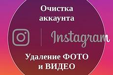 Безопасная очистка группы от заблокированных пользователей - собак 10 - kwork.ru