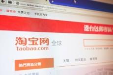 проведу переписку с продавцом из Китая 5 - kwork.ru