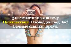 Ссылки 25 - kwork.ru