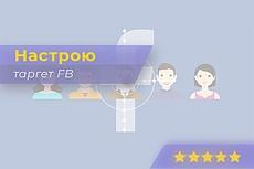 Сделаю дизайн для вашего сайта или лендинга 35 - kwork.ru