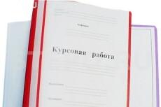 сделаю рерайт статьи 4 - kwork.ru