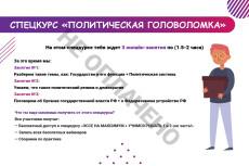 Дизайн канала на YouTube 27 - kwork.ru