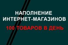 Обработаю 50 фотографий 5 - kwork.ru