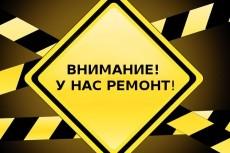 Настрою почту для Вашего домена 8 - kwork.ru