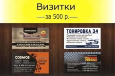 Отрисую логотип в векторе 13 - kwork.ru