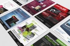 Дизайн наружной рекламы/билборда/рекламного щита 28 - kwork.ru