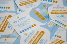 Дизайн наружной рекламы/билборда/рекламного щита 27 - kwork.ru