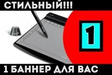 Сделаю аватарку и шапку для вашего YouTube канала 3 - kwork.ru