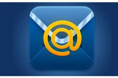 Создам,соберу базу для e-mail рассылок 15 - kwork.ru
