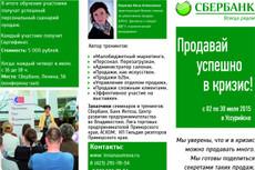 визитку 8 - kwork.ru