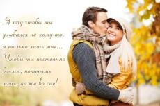 Приглашение. Билет. Открытка. Афиша. Плакат 52 - kwork.ru