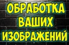 сделаю рендер вашего проекта Sony Vegas 13 или Premiere Pro CC 3 - kwork.ru