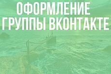 Превью для вашего видео YouTube. 2 варианта 22 - kwork.ru