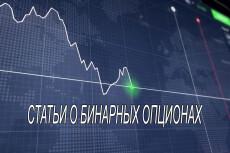 Раскручу сообщество или страницу во Вконтакте. 500 живых подписчиков 14 - kwork.ru