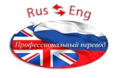 Разработка интернет-магазина под ключ 4 - kwork.ru