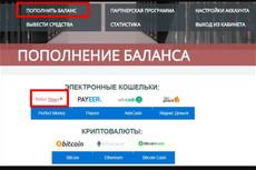 Сайт по теме Невероятное И удивительное, новости. Автонаполнение 4 - kwork.ru