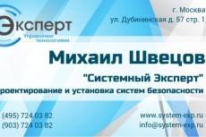 обработаю 20 ваших фото 10 - kwork.ru