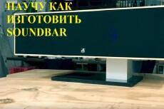 сделаю польские субтитры для видео 6 - kwork.ru
