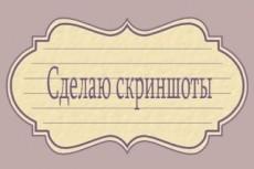 Переведу фото/картинки  в любой другой формат 5 - kwork.ru