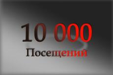 Продам сайт доски объявлений 2 - kwork.ru