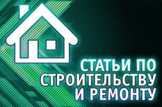 Напишу уникальный текст 25 - kwork.ru