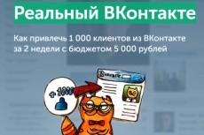 Парсинг 1500 ключей в Key Collector 8 - kwork.ru