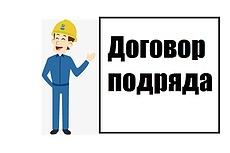 Составление соглашение о неразглашении коммерческой тайны 32 - kwork.ru