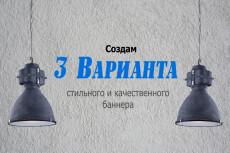 5 вариантов уникального и стильного логотипа 39 - kwork.ru