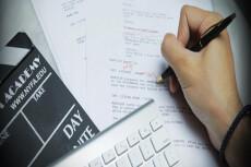 Напишу сценарий для рекламы 10 - kwork.ru
