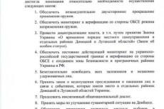 Напишу интересный сценарий на Ваш праздник 4 - kwork.ru