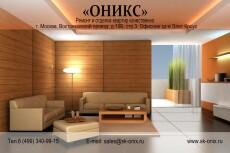 Логотипы 23 - kwork.ru