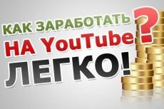Сайт на движке Joomla 3x 5 - kwork.ru