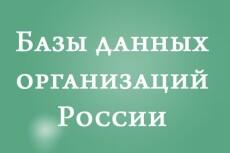 Напишу техпроцесс изготовления деталей 10 - kwork.ru