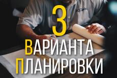 Смонтирую ролик из ваших материалов 2 - kwork.ru