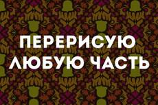 Разработка дизайна письма e-mail рассылки 31 - kwork.ru