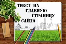 Сервис фриланс-услуг 60 - kwork.ru