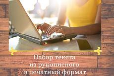Создам стильный и продающий дизайн Вашего аккаунта. Вкус дело тонкое 30 - kwork.ru