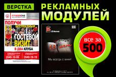 Верстка газеты, журнала, книги, брошюры 22 - kwork.ru