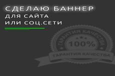 Оформлю канал на YouTube 23 - kwork.ru
