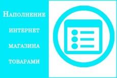 сделаю seo-аудит страниц сайта 4 - kwork.ru