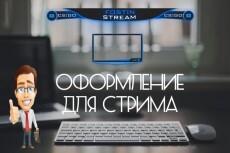 Логотип на заказ 11 - kwork.ru