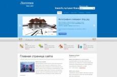 Продам сайт студия по разработке сайтов html 17 - kwork.ru