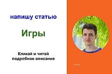 Сервис фриланс-услуг 166 - kwork.ru
