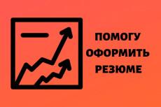 Создам обложку, аватар, баннер ВКонтакте, YouTube, Facebook 6 - kwork.ru