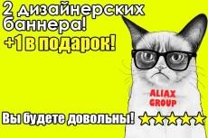 Добавим подписчиков из Вашего города 6 - kwork.ru