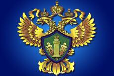 Заполню заявление о налоговом вычете 20 - kwork.ru
