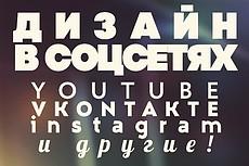 Сделаю коллажи для инстаграм, для других соцсетей, сайтов 3 - kwork.ru