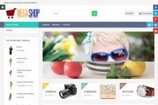 Сделаю Landing Page - Лендинг 33 - kwork.ru